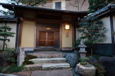 京都 ホテル・宿泊施設 口コミ人気ランキング☆[楽天トラベル] 2015年2月現在