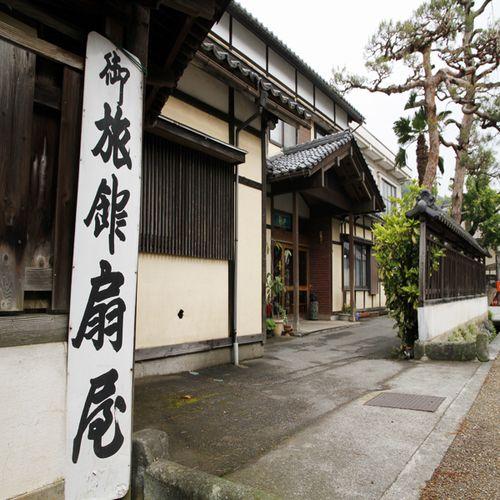福井旅行 越前大野城エリアのホテル・宿泊施設☆