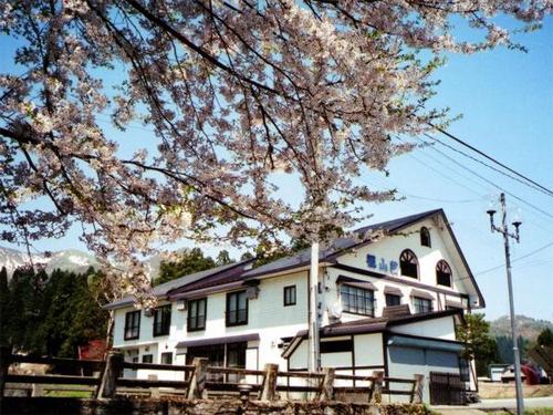 新潟旅行 巻機山エリアのホテル・宿泊施設