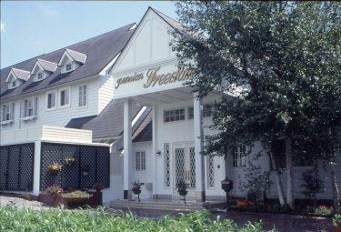 山梨旅行 実相寺、北杜市エリアのホテル・宿泊施設一覧