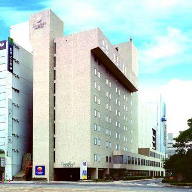 街コン 広島!まずは宿泊先から☆ 広島市の駅近ホテル・宿泊施設一覧