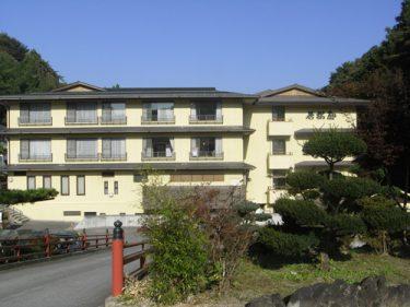 福島旅行 三春町エリアのホテル・宿泊施設