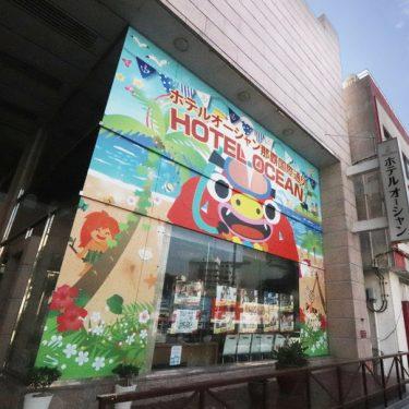 沖縄旅行 首里城を見よう☆ 那覇市首里エリアのホテル・宿泊施設