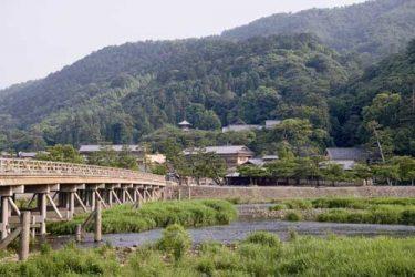 京都旅行 竹林の小径へ行こう☆ 嵐山エリアのホテル・宿泊施設一覧