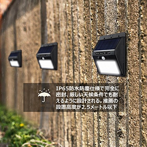 いま話題の防犯用センサーライト ソーラーライト(2018年)人気商品をチェック!