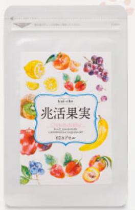 あまおう乳酸菌サプリ【兆活果実】(初回980円)の知られざる秘密・・・
