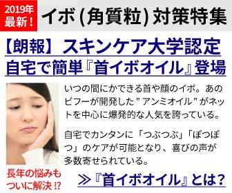 ダブル洗顔不要のメイク落とし「マナラホットクレンジングゲル」ガイド