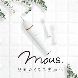 超音波電動歯ブラシ【オーラルミナスORALUMINAUS】の秘訣
