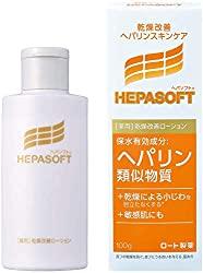 ヘパソフト 薬用 顔の乾燥改善 オールインワン (化粧水 乳液 美容液) ローションを出し続ける理由