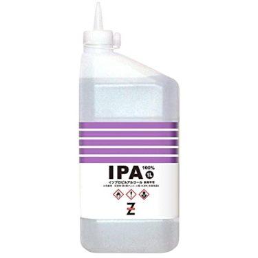 人気のガレージ・ゼロ IPA 純度99.9%以上 1L イソプロピルアルコール 2-プロパノール イソプロパノール GZ901!私はこう感じた!