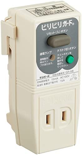 美しすぎるテンパール ビリビリガード プラグ形漏電遮断器 (04-3213)
