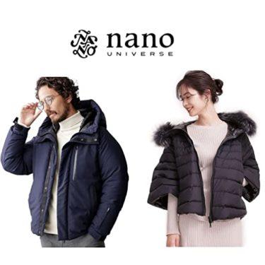 知らないと損する【最大70%OFF】ナノ・ユニバース 秋冬メンズ/レディスファッション